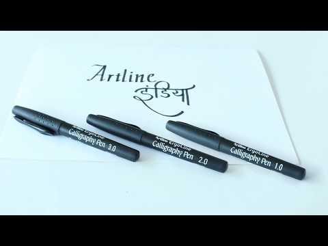Calligraphy with Artline Ergoline calligraphy Pens