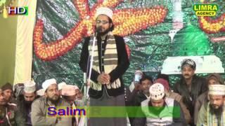 Nizamat Imran Raza Bareilly Salim Raza Pilibhit   Naat Shareef Part 1 2017 Naatiya Mushaira Jais Sha