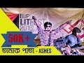 tamak pata by ashes bup litfest 2016