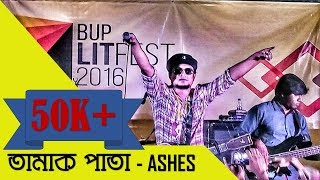 Tamak Pata By ASHES - BUP LITFest 2016 ll Campus er Dingulo 1