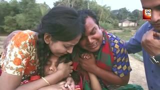 Pichash O Renor Golpo | Bangla Short Film | Sharat Telefilm | Fazlul Salim