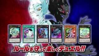 Yu-Gi-Oh! ZEXAL Shadow Specters Commercial