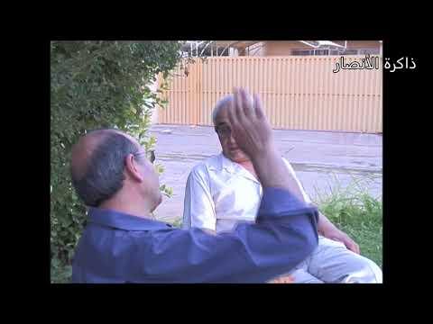 ذاكرة الأنصار - الحلقة رقم 48 الأنصار : جكرخوين، كاوة الطريق، أبو رجاء  (عبور السلاح)