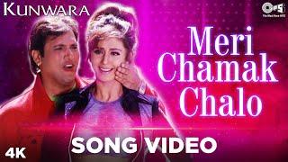 Gambar cover Meri Chamak Chalo Song Video - Kunwara   Govinda, Urmila Matondkar   Sonu Nigam, Alka Yagnik