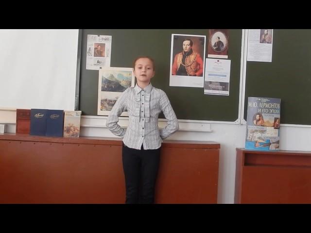 Изображение предпросмотра прочтения – АннаШишкина читает произведение «Бородино» М.Ю.Лермонтова