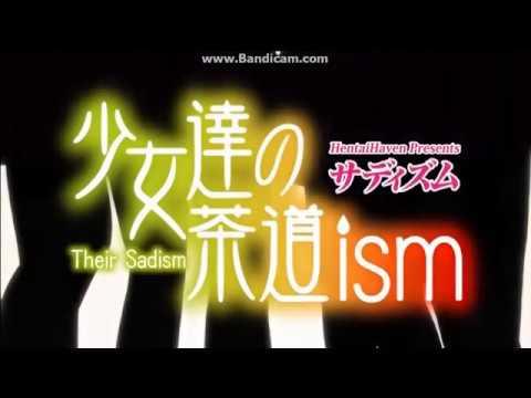 Shoujo-tachi no Sadism The Animation ED
