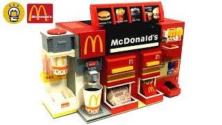 レゴで作ったマクドナルドが凄すぎた!! LEGO McDonald's order automation machine!
