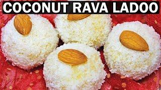 Coconut Ladoo | Indian Sweets Recipe | Coconut Desert Recipes | Kanak's Kitchen