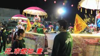 人約黃昏後(鄧麗君).mp4