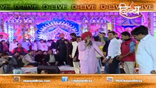Bhajan Sandhya   Rangpuri   Channeldivya   Lakhbir singh Lakha