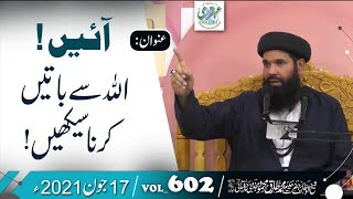 Allah Se Baatein Karna Sekhain | Ubqari Shab e Jummah Dars | Vol 602 | SheikhulWazaif  | 17June 2021