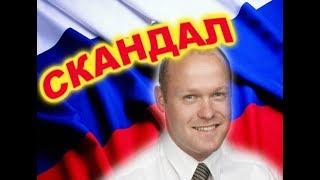 В России депутат от «Единой России» избил школьника за шумное поведение