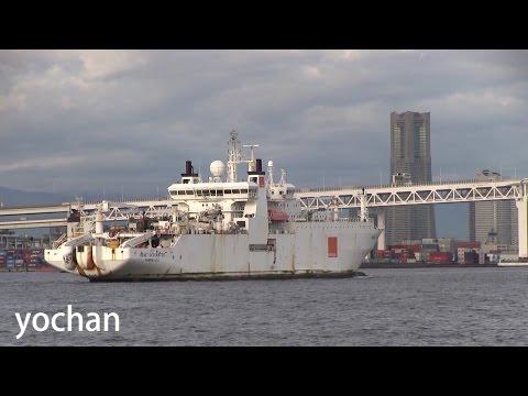 Cable Layer / Work Vessel: RENE DESCARTES (Orange Marine, IMO: 9248100)