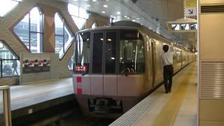 小田急EXE はこね33号箱根湯本行 新宿発車