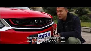 Geely Binyue Sport Edition in red devil color with full Review