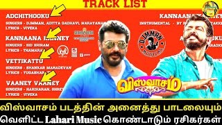 Viswasam Full Album Releasing by Lahari Music | Thala fans are get ready to celebrate