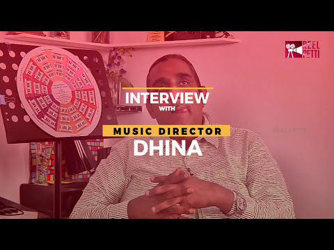 """""""Ajith Sir Favourite Song Was..."""" - Music Director Dhina 