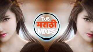 LAL LAL HOTON PE | EDM MIX |  Mixed By Dj SPART | Unreleased Songs | Dj Marathi Mix