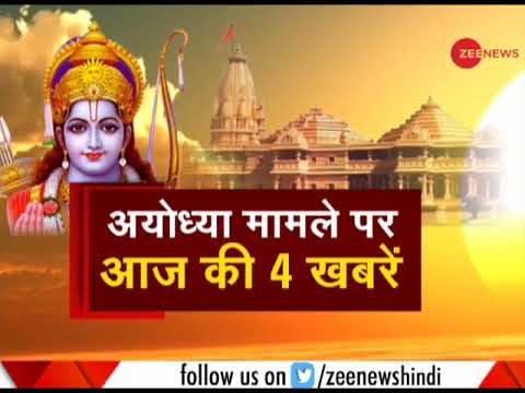 can-yogi-adityanath-solve-ram-temple-issue-in-'24-hours'?-watch-debate