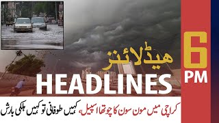 ARY News Headlines | 6 PM | 6 August 2020
