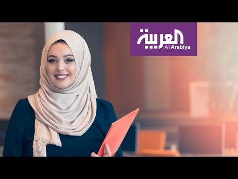 مؤشرات مشاركة المرأة السعودية في التنمية لعام 2018