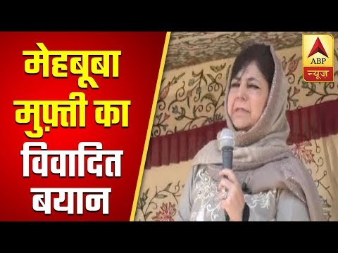 Mehbooba Mufti Gives Controversial Comment Ahead Of Lok Sabha Polls   ABP News