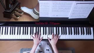 使用楽譜;ぷりんと楽譜・中級(採譜者:記載なし)、 2017年9月10日 録...