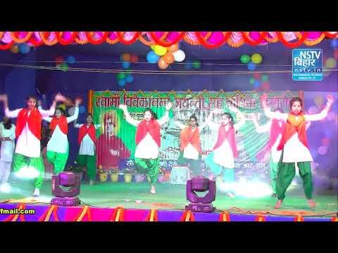 Har karam Apna karenge AeVatan tere liye.Annual Festival Organized MohiniDevi Memorial School Araria