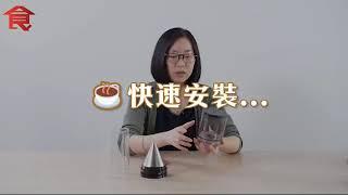 【廚具開箱】實試韓國咖啡壺 冰滴手沖泡茶三合一