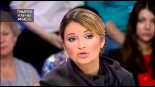 Памяти Жанны Фриске Сегодня вечером 20 06 2015