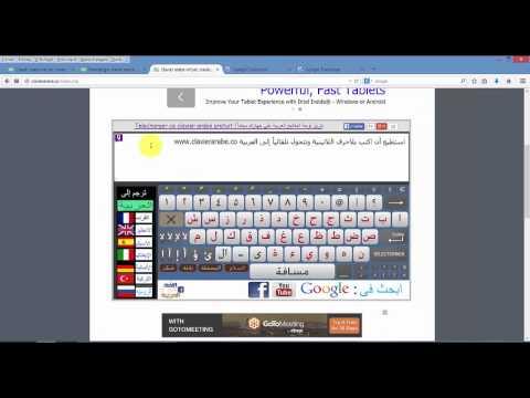 Tarjama google ترجمة من اللغة العربية إلى اللغات الاخرى