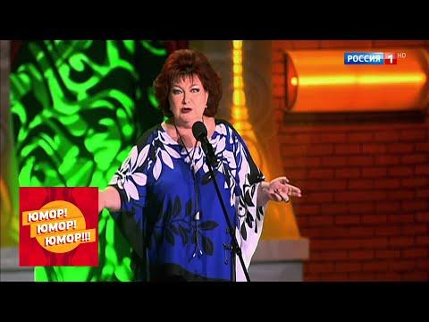 Елена Степаненко - Хочу. Юмор! Юмор!! Юмор!!!