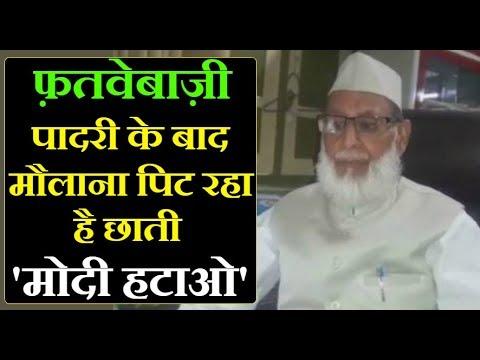 "Muslim ""Tabassum""(RLD) को जीताओ, Hindu ""Mriganka""(BJP) को हराओ"