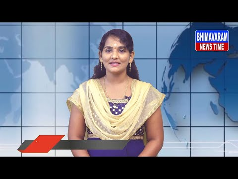 Bhimavaram News Time Bulten2 || 16-11-2020