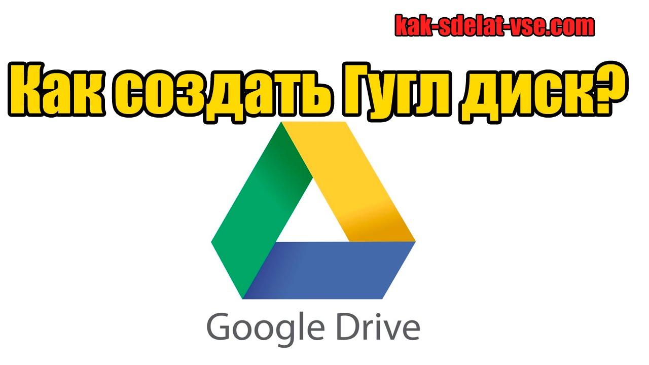 как добавить фото на яндекс диск