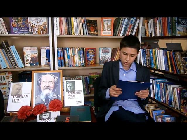 Изображение предпросмотра прочтения – «Читающее поколение» читают произведение «Крохотки: Утенок» А.И.Солженицына