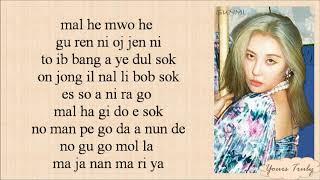 Sunmi (선미) - LALALAY (날라리) Easy Lyrics