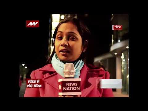Mudda Aaj Ka: PM Modi embarks on five-day visit to Sweden, UK