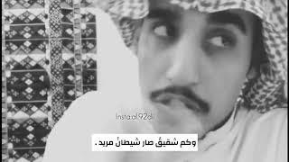 محمد الغبر أبداع فالوصف HD