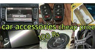Kashmiri Gate car accessories market | car Bass tube | amplifier | car camera accessories