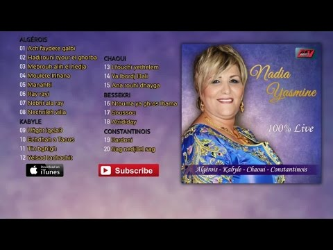 Nadia Yasmine - Live (Album Complet) 2016