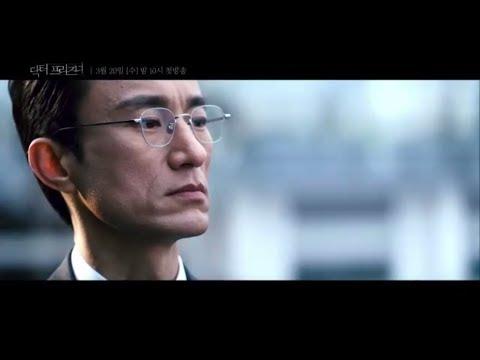Доктор заключённый трейлер 2