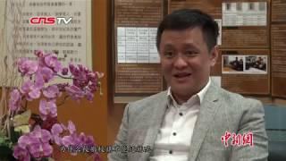 Publication Date: 2019-09-27 | Video Title: 香港香岛中学升挂国旗70年 校长:爱国早已深入骨髓