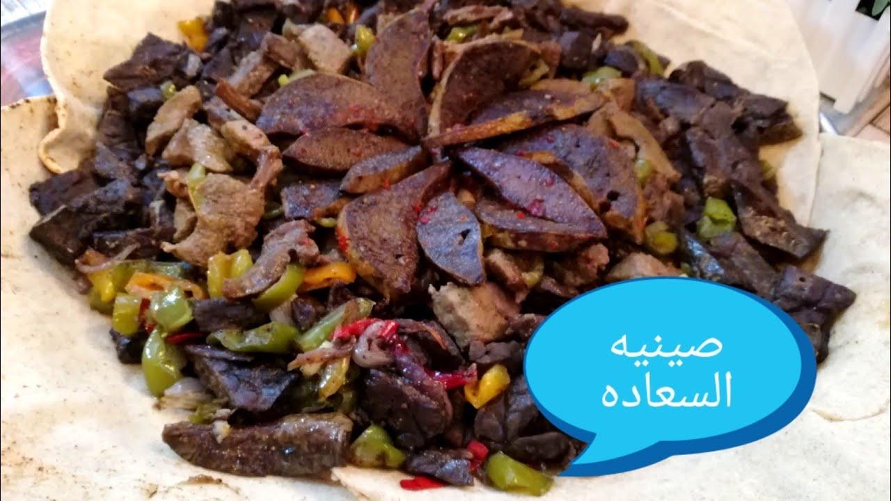 حلويات المدبح (تقاطيع مشكله) فواكه المدبح فشه وطحال وكبده وقلب.. فطار عيد الأضحي