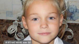 В Вологде пропала 8-летняя школьница