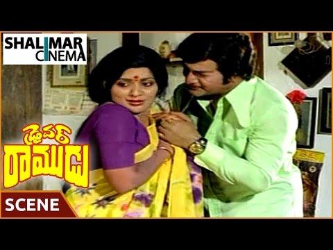 Driver Ramudu Movie || N.T.Ramarao And His Sister Sentiment Scene || N.T.Ramarao, Jayasudha