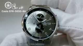 Наручные часы Casio Edifice EFR-505D-8A(Наручные противоударные часы Casio Edifice артикул EFR-505D-8A. Описание и фото: http://www.clockart.ru/hwf0id27951., 2015-03-18T13:29:42.000Z)