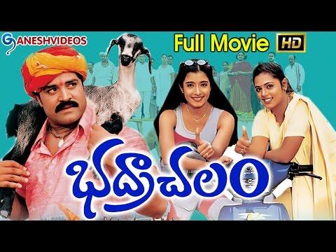 Badrachalam Full Length Telugu Movie    Srihari, Sindhu Tolani    Ganesh Videos DVD Rip..