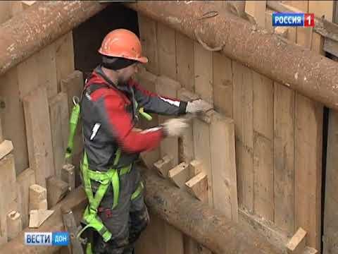 В Таганроге ввели режим ЧС из-за обрушения канализационного коллектора