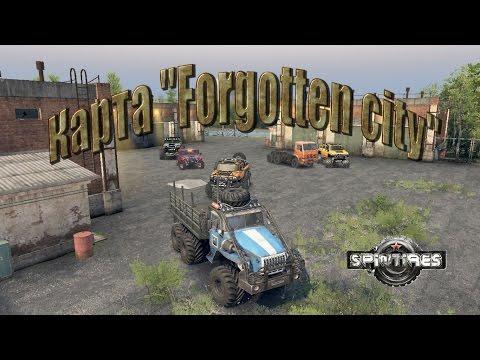 Spin Tires Карта Forgotten City ( Заброшенный город )